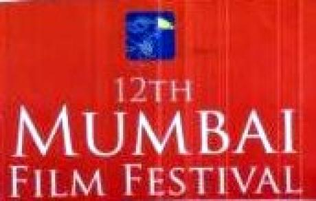 12th MFF Logo