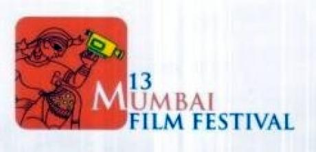 13th MFF Logo