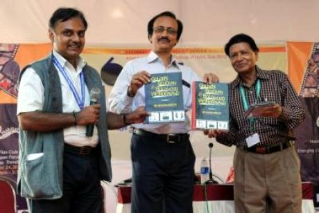 Mohan Siroya with The Director, IFFI, Shri Shanker Mohan on the occasion of publication of his book  at the open forum at the 43rd International Film Festival of India (IFFI-2012), in Panaji, Goa on November 24, 2012