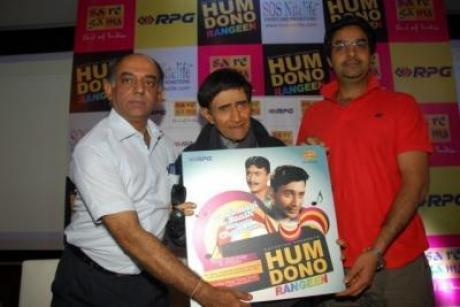 "Dev Anand re-launching music of ""Hum Dono"""