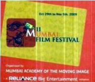 Logo of 11th MAMI - Mumbai Film Festival (MFF) - 2009