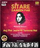 "Cover of ""Sitare Zameen Par"" music album"