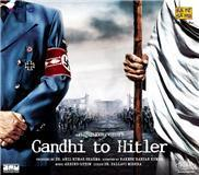 GANDHI TO HITLER- FILM MUSIC IN LP AND CD
