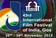 43rd INTERNATIONAL FILM FESTIVAL OF INDIA (IFFI) - GOA - 2012 Logo